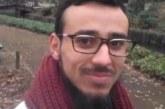 Explosion d'un colis piégé à Lyon : le principal suspect inculpé et écroué