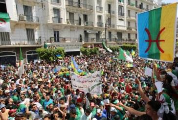 Algérie: 18 manifestants écroués après avoir manifesté avec un drapeau berbère