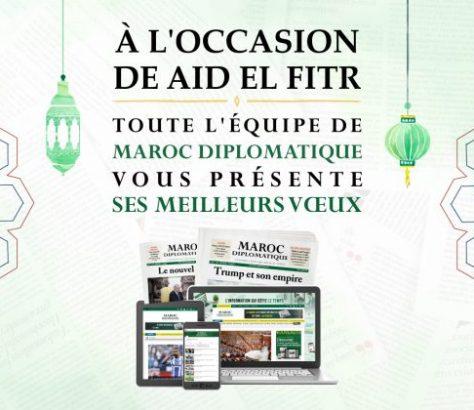 Aïd Al Fitr