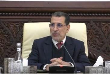 Le gouvernement s'occupe de la facilitation des investissements des MRE