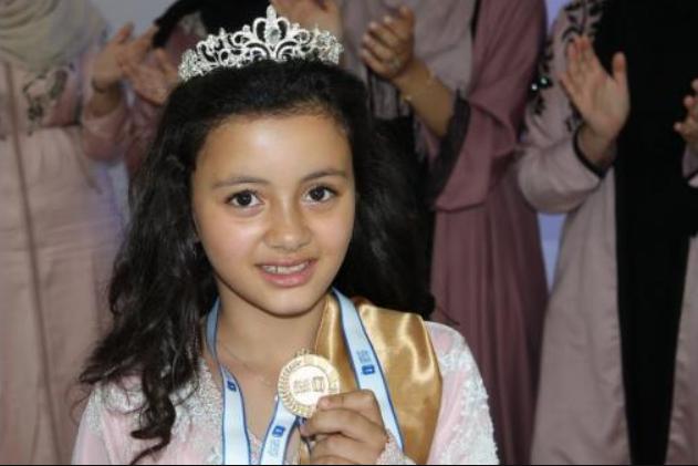 """Une Marocaine de 9 ans remporte le """"Défi de la lecture arabe"""" en Allemagne"""
