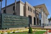 """Le Maroc prend part à """"l'Atelier sur la paix et la prospérité"""" à Manama"""