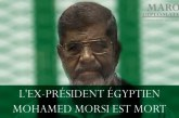Urgent ! L'ancien président égyptien Mohamed Morsi est mort