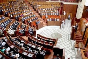 Un projet de loi organique adopté sur l'opérationnalisation de l'amazighe