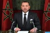 Message de condoléances de SM le Roi à SA Cheikh Sultan Bin Mohammed Al-Qasimi suite au décès de son fils