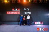 La MIT Technology Review classe Huawei parmi les 50 entreprises les plus intelligentes