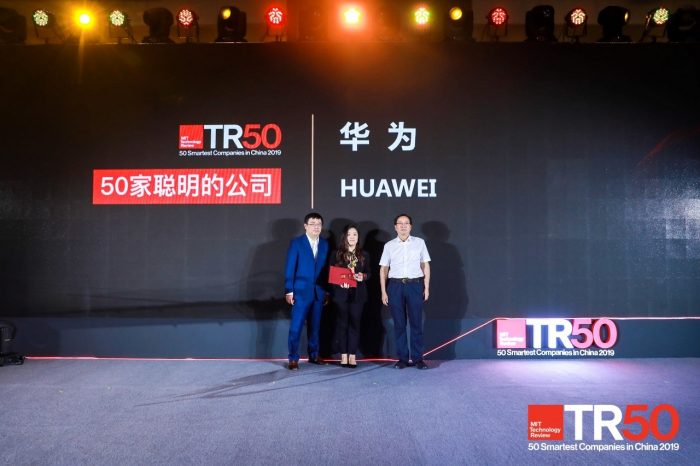 La MIT Technology Review classe Huawei parmi les 50 entreprises les plus intelligentes