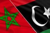 Rapatriement des dépouilles des marocains tués dans un raid près de Tripoli