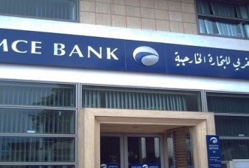BMCE Bank of Africa leader du paiement sans contact au Maroc