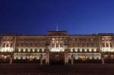 Un homme arrêté après avoir escaladé les grilles de Buckingham Palace