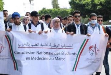 Les étudiants en médecine poursuivent leur boycott