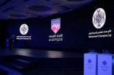Coupe Arabe des Clubs Mohammed VI: Les résultats du tirage au sort des 32è de la finale