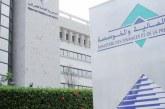 """La DGI lance l'application mobile """"Daribati"""" pour améliorer la qualité de ses services"""