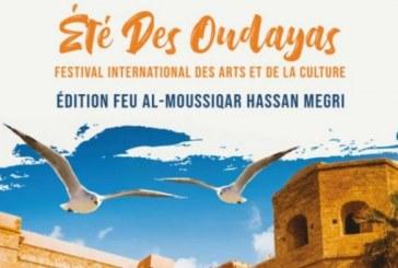 """Rabat: Coup d'envoi du 9è festival international """"Été des Oudayas"""""""