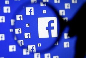 Commentaires haineux: amende contre Facebook en Allemagne