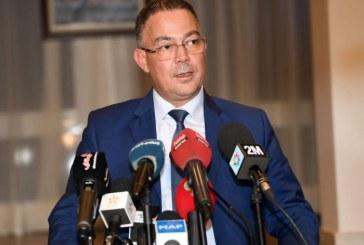 La FRMF dément toutes les fausses informations faisant état d'une suspension de Fouzi Lekjaa