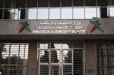 """Les informations sur la suspension du projet de construction du Grand stade de Casablanca sont """"dénuées de tout fondement"""""""