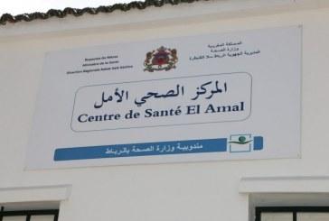 Le Ministre de la Santé inaugure le centre de santé «Al  Amal» à Rabat