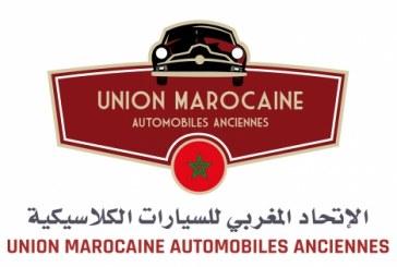 """Les passionnés des voitures anciennes créent """"l'Automotive Academy"""""""