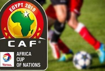 CAN 2019 : Le Ghana a dépensé 4,5 millions USD