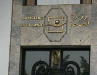 Le ministère de la Santé