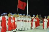 Fête du Trône: la retraite aux flambeaux de la Garde royale illumine la corniche de M'diq