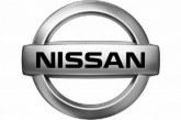 Nissan se résout à une drastique réduction d'effectifs pour survivre