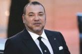 SM le Roi félicite le Sultan Qabous d'Oman à l'occasion de l'anniversaire de son intronisation