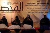 """Smara abrite le 1er Festival """"Al-Mahssar"""" pour la culture et le patrimoine hassanis"""