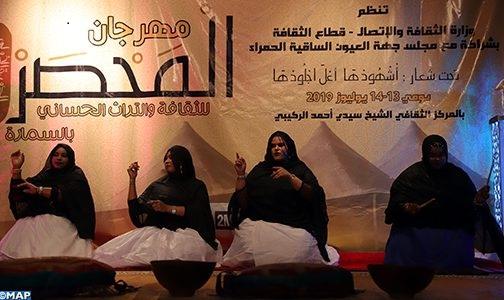 la culture et le patrimoine hassanis