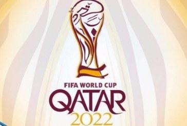 Mondial Qatar-2022: Tirage au sort au Caire des éliminatoires de la zone Afrique