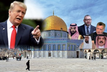 Le Maroc, la Palestine et la Pax Americana