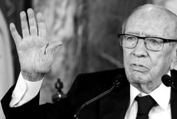 """La Communauté Internationale : Feu Béji Caïd Essebsi, """"un des grands hommes de la Tunisie"""""""
