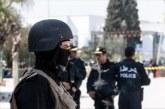 Tunis: l'individu abattu mardi est le dernier maillon d'un groupe terroriste