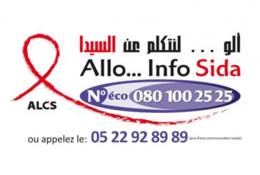 Hépatite C au Maroc : l'ALCS tire la sonnette d'alarme