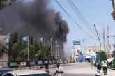 Attentat à l'explosif contre la mairie de Mogadiscio