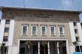 Bank Al-Maghrib : Détournement de fonds de 1,2 millions DH
