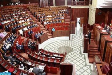 La Chambre des représentants rend hommage aux meilleurs bacheliers