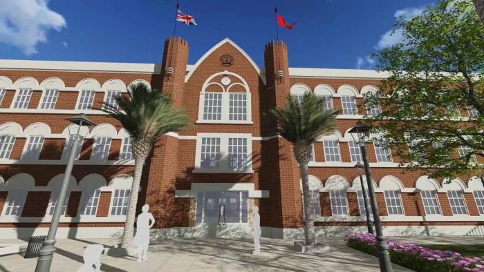 écoles britanniques