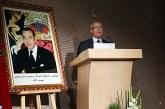 Maroc: lancement officiel du portail Emploi public