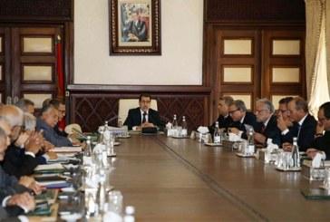 Maroc-Brésil: le gouvernement approuve une convention relative à l'extradition