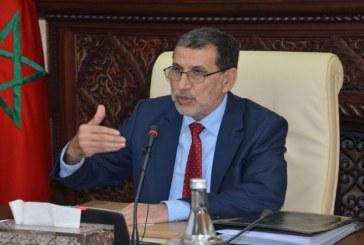 Facultés de médecine: El Otmani prépare une réforme