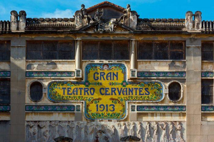 13 MDH pour restaurer le théâtre de Cervantès et les arènes de Tanger
