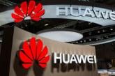 Le géant chinois Huawei entend investir 3 milliards de dollars en Italie