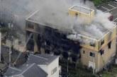 Japon: Au moins 24 morts dans l'incendie d'un studio d'animation