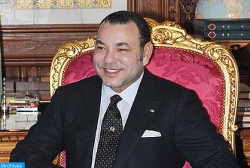 LL.AA.RR les Princesses président à Tanger un dîner offert par SM le Roi à l'occasion de la fête du Trône
