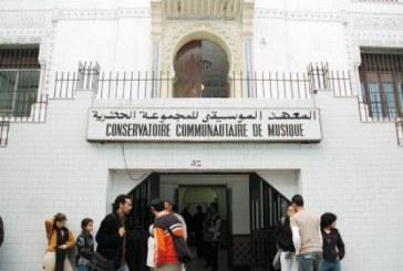 Casablanca: les professeurs d'art réclament une solution après 7 mois sans salaires