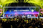 Exposition philatélique mondiale: le Maroc remporte une médaille de bronze