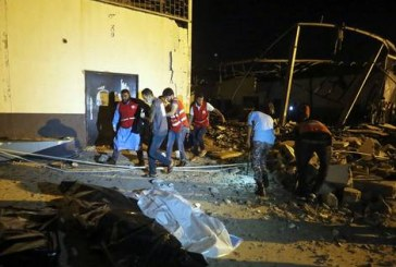Raid à Tripoli: le Consulat du Maroc à Tunis suit de près les informations sur d'éventuelles victimes marocaines