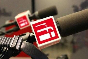 RFI : le Maroc se rêve en nouveau champion du sud